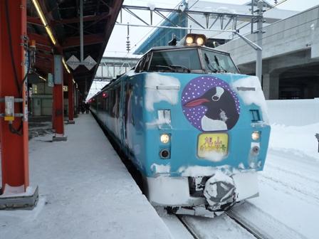 asahikawa1-1.jpg