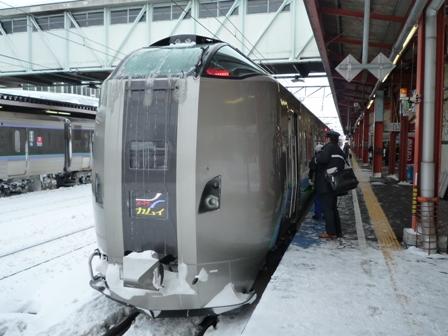 asahikawa4-1.jpg