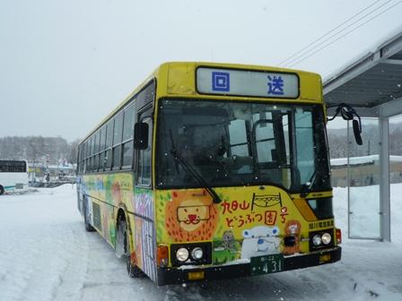 asahikawa5-1.jpg