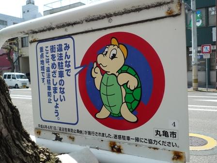 kagawa1-4.jpg