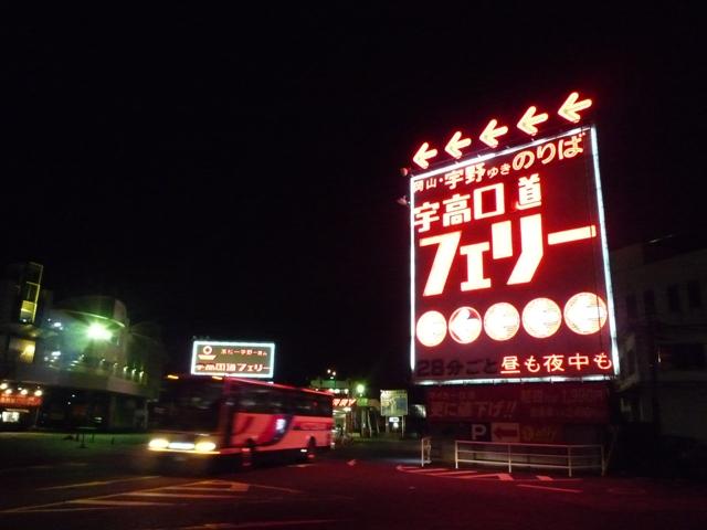 kagawa6-1.jpg