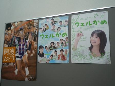 tokushima3-7.jpg